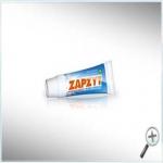 Free Sample Zapzyts Acne Treatment Gel