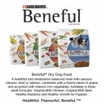 Free Beneful Incredibites Dog Food Sample