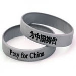 Pray For China Wristband