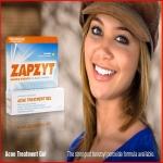 Get A Free Sample Of Zapzyt Acne Treatement Gel