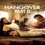 Hangover 2 Movie Screening Tickets