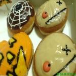 Krispy Kremes Kreepy Costume Contest
