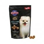 Hills Pet Nutrition Dog Treats