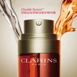 Clarins Double Serum Sample Giveaway