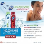 Enter To Win New Dial Antioxidant  Coconut Water Body Wash